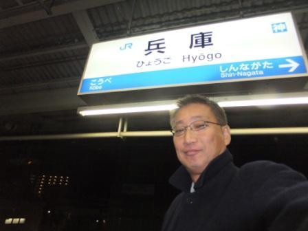 2012_01070261.jpg