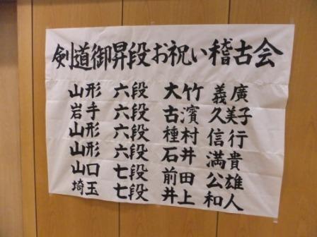 2012_01080091.jpg