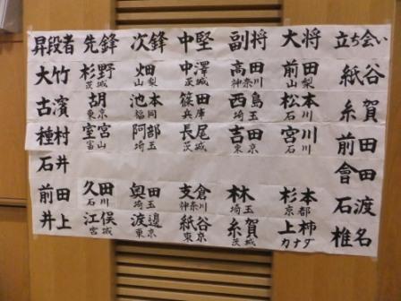 2012_01080092.jpg