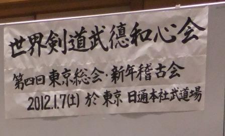 2012_01080141.jpg