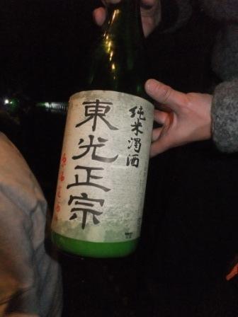2012_01080314.jpg