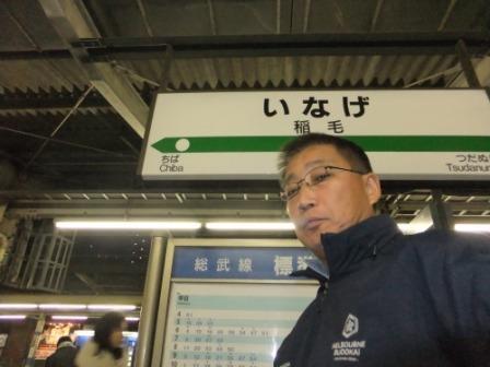 2012_01080446.jpg