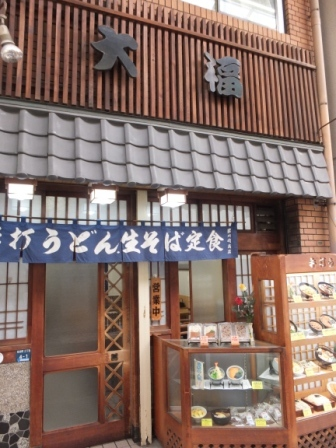 2013_02200023.jpg