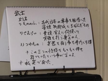 2013_02230081.jpg