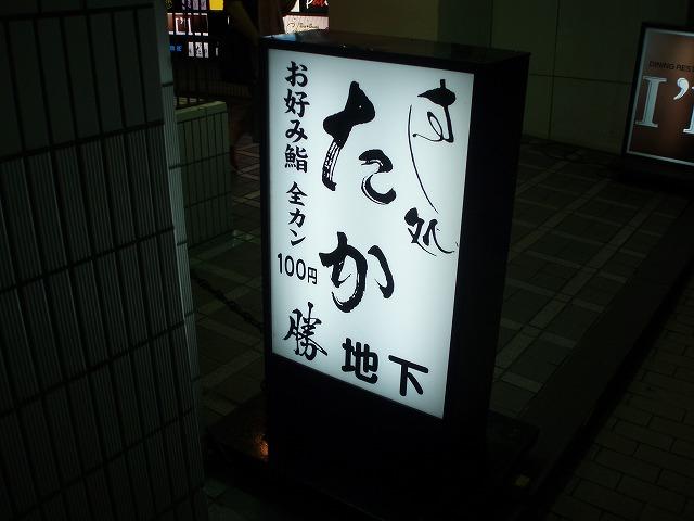 P9010095.jpg
