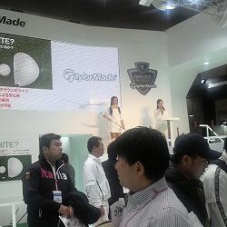 golffea 024