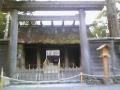 gegookiyu2.jpg