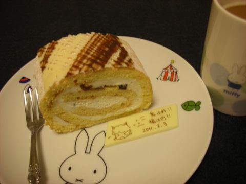 恵方ロールケーキ3