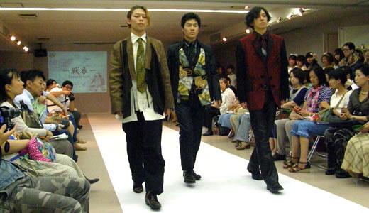 夏のファッションイベント KFI MOVE(3)-3