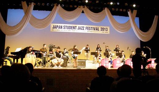 JAPAN STUDENT JAZZ FESTIVAL2013