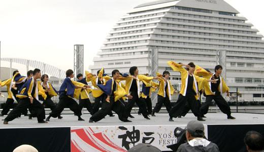 神戸よさこい祭2013-1