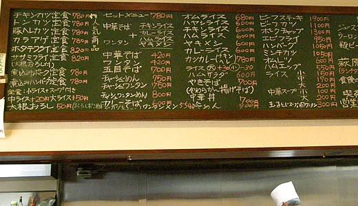 ひらおか食堂@神戸中央市場-1