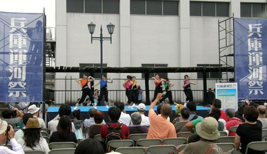 兵庫運河祭2013-4