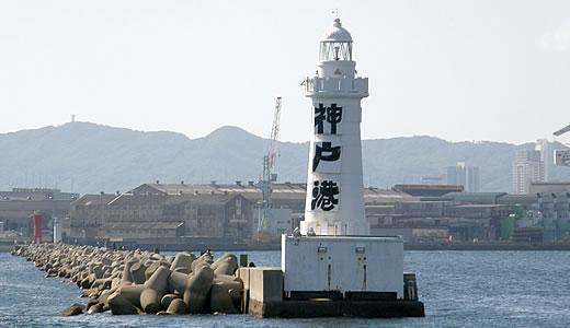 神戸ビエンナーレ2013(2)-3