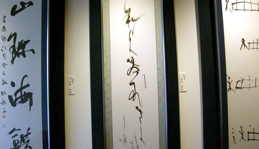 神戸ビエンナーレ2013(3)-5