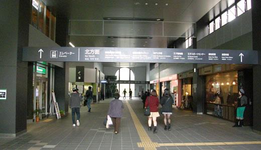 神戸ビエンナーレ2013(6)-1