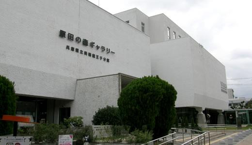 神戸ビエンナーレ2013(6)-2