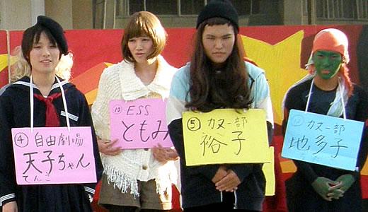 神戸大学六甲祭2013-2