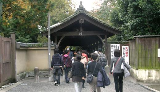 京都の秋2013(3)-1