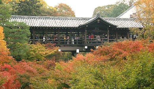 京都の秋2013