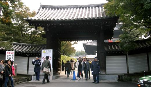 京都の秋2013(3)-4