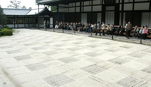 京都の秋2013・東福寺(2)-4