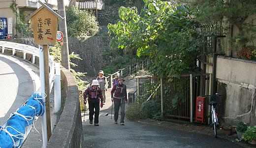 京都の秋2013・そば茶寮 澤正-1