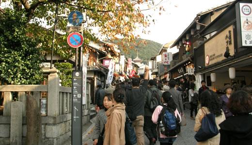 京都の秋2013・産寧坂&二寧坂-1