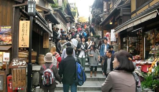 京都の秋2013・産寧坂&二寧坂-2