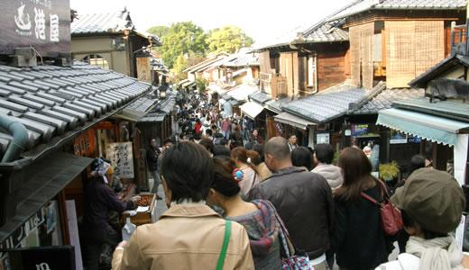 京都の秋2013・産寧坂&二寧坂-3