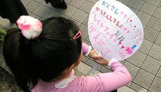 神戸マラソン2013-1