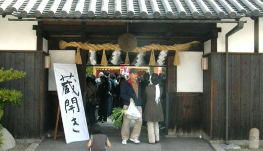 神戸酒心館蔵開き・WA・WA・WAまつり・ふかえハマのかに祭り-1