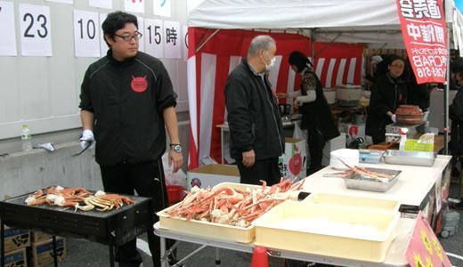 ふかえハマのかに祭り-2