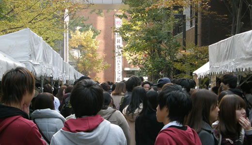 甲南大学 摂津祭2013-2