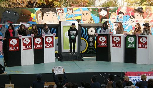甲南大学 摂津祭2013-4