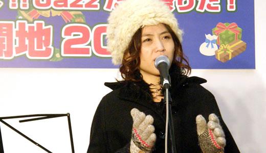 新開地冬まつり2013-1