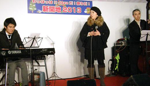 新開地冬まつり2013(2)-1