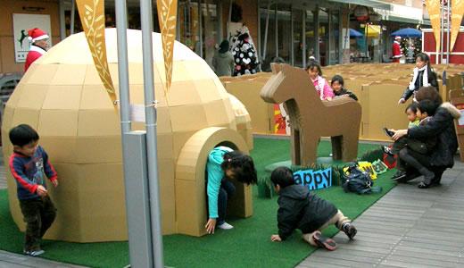 クリスマスダンボールパーク@サザンモール六甲-1