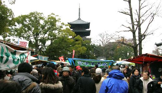 終い弘法@京都・東寺-2