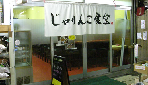 終い弘法@京都・東寺~京都市中央卸売市場-3