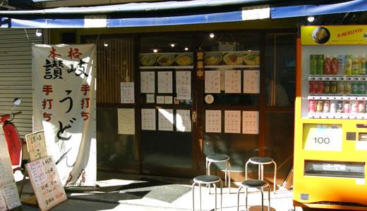 尼崎三和商店街の歳末-2