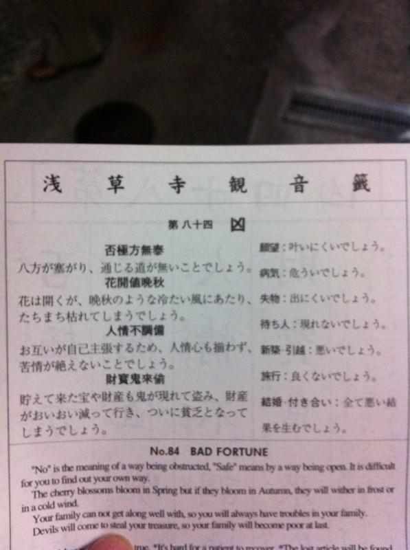 IMG_9874.jpg
