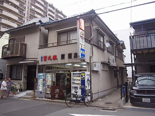 粉もんツアー『神戸たこ焼き』&『原酒店(前編)』(^^)v