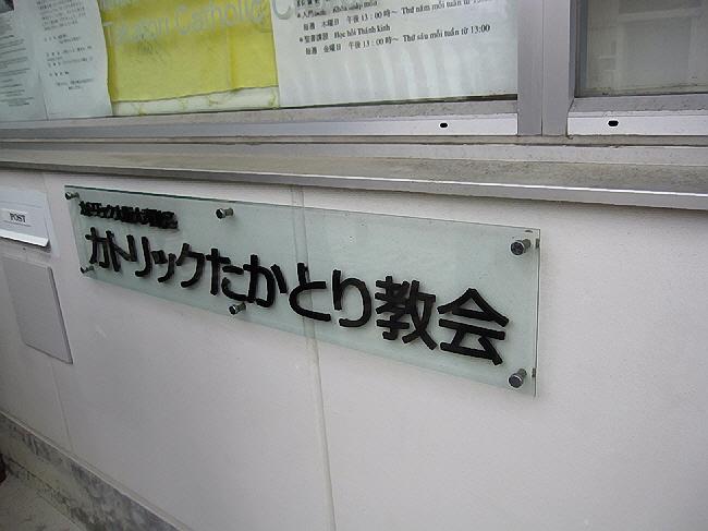 """下町レトロツアー『鷹取と駒ヶ林編』☆""""ぱーと1""""♪"""