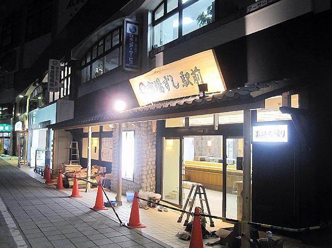 最近の鷹取&新長田&兵庫(^^♪