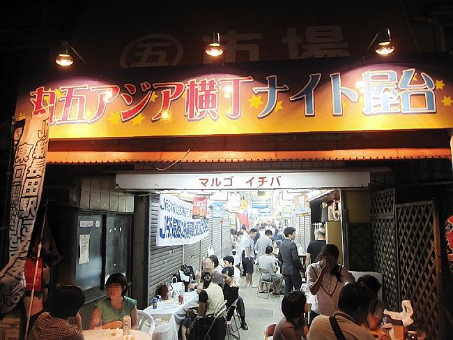 丸五市場の熱い夜★第2回マルゴナイト(^o^)丿