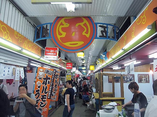 「丸五市場」の画像検索結果