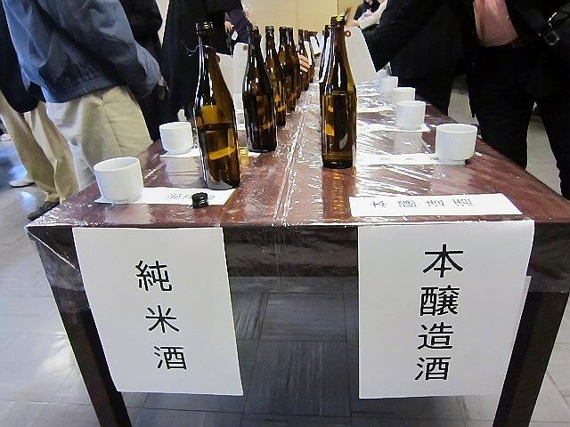 3/17『灘の酒に親しむ会2012』@灘五郷酒造組合に行ってきました♪