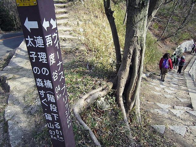 3/20春分の日は菊水山・鍋蓋山に登ってきました(^^♪