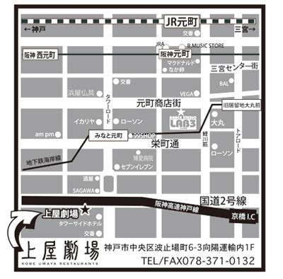 上屋劇場★70`s & 80`s Disco Night★ハーバーランド♪